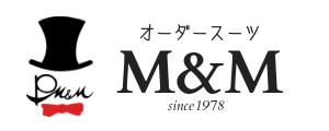 出張採寸のM&M(エムアンドエム)